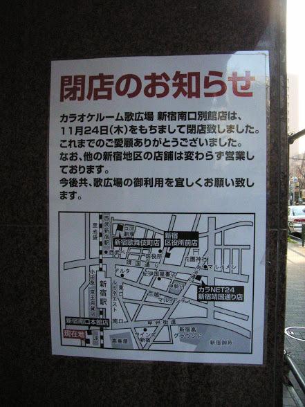 20110113-2.JPG