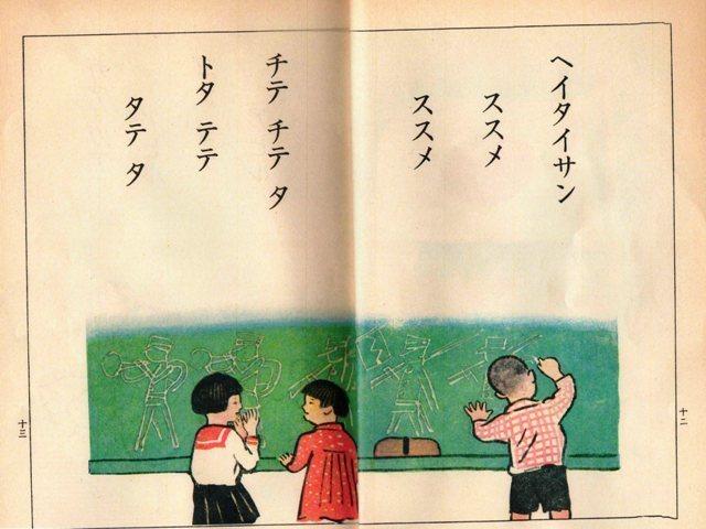 kokugo1.jpg
