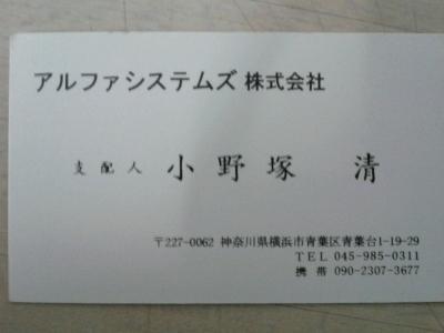 20131214_308094 (1).jpg