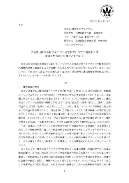 24_page-0001.jpg