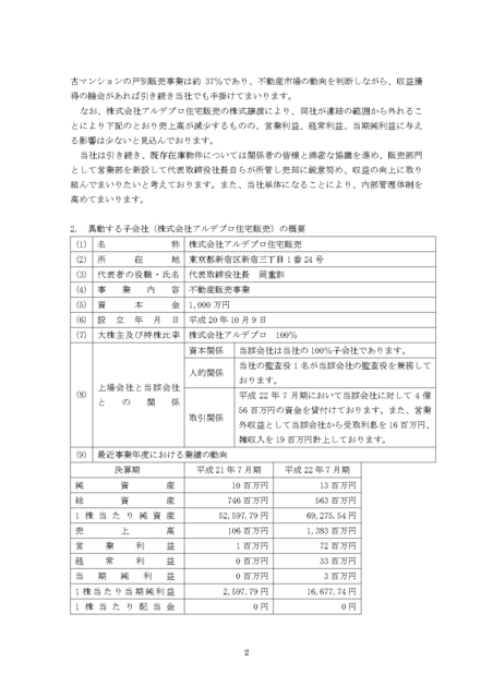 24_page-0002.jpg