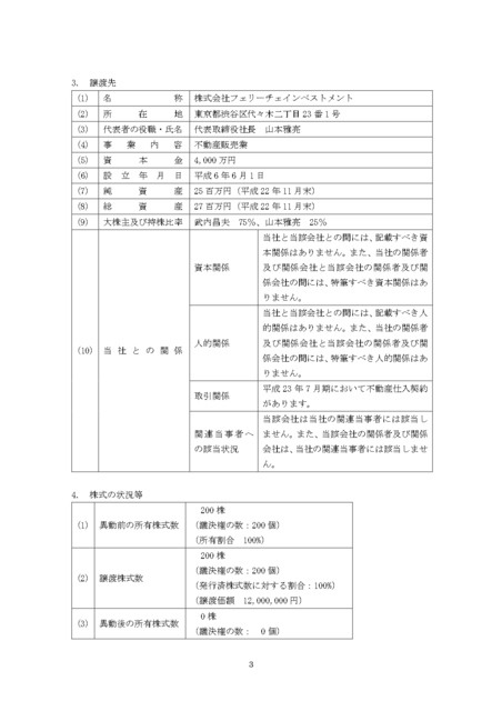 24_page-0003.jpg