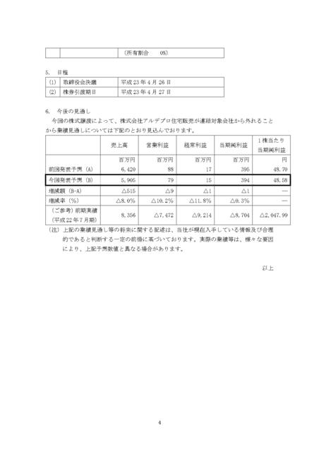24_page-0004.jpg