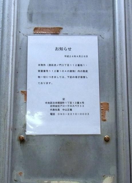 中山正義代表社員.jpg