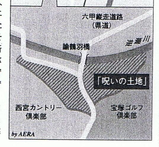 呪い法地.jpg