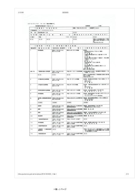 大濱民夫 ライサム_page-0003.jpg