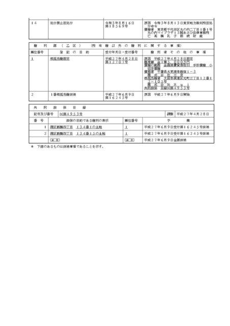 E9rmPzAVoAEwfzU.jpg