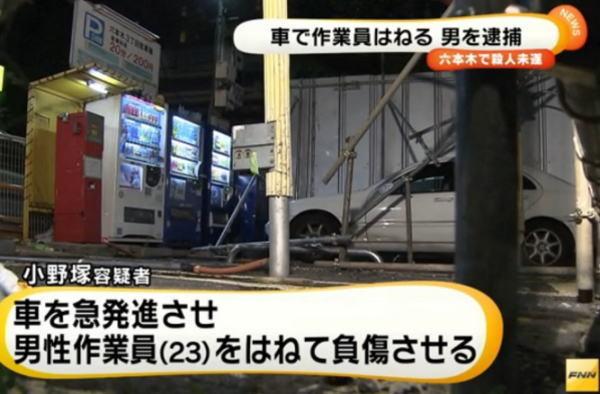 ニュース画像11.jpg
