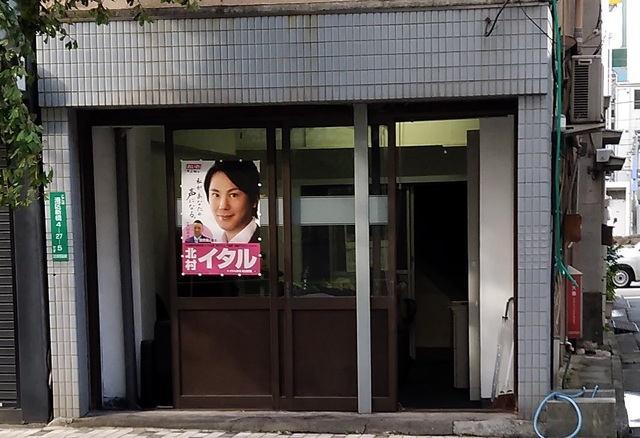 IMG拡大.jpg