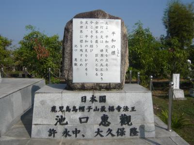 jpn-cemetery-yangon_046.jpg