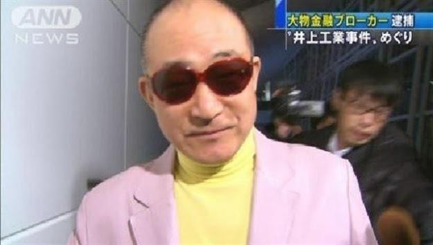 nagamoto (1).jpg